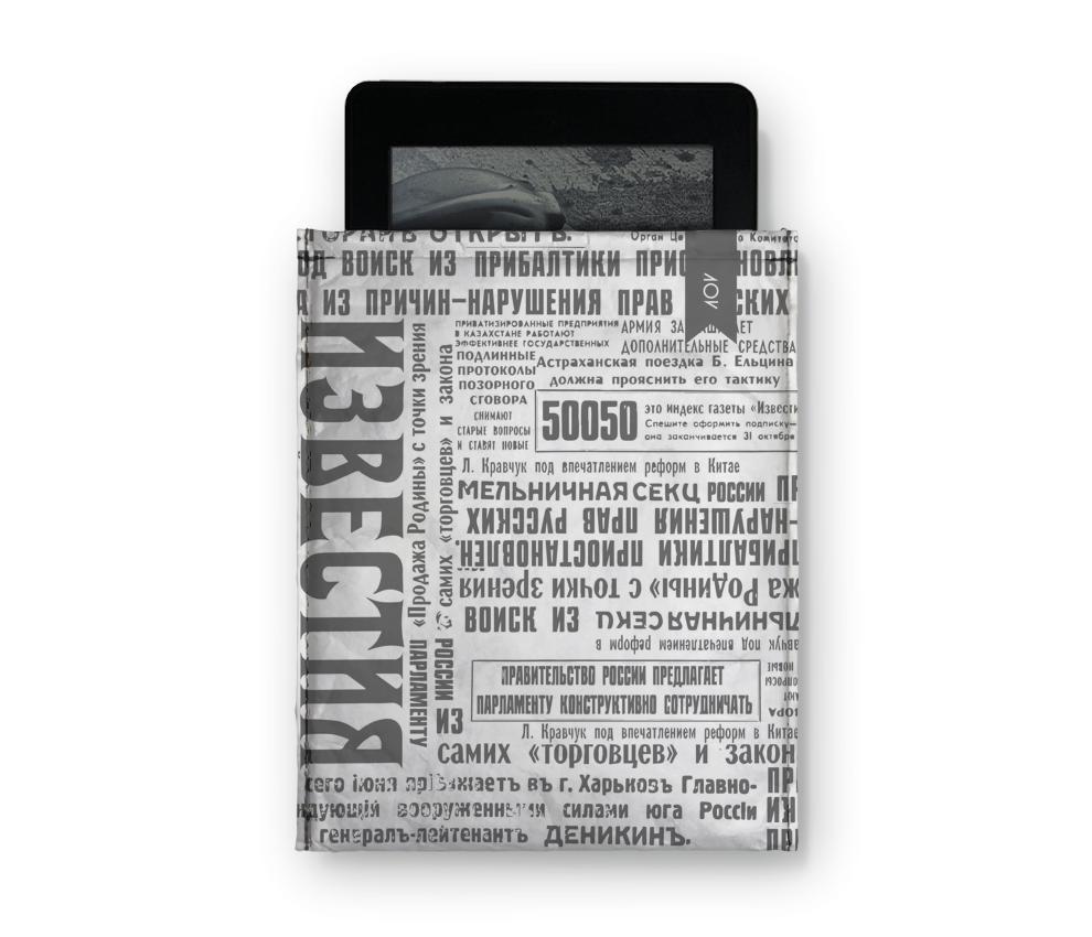 dobra - Capa Kindle - 1917