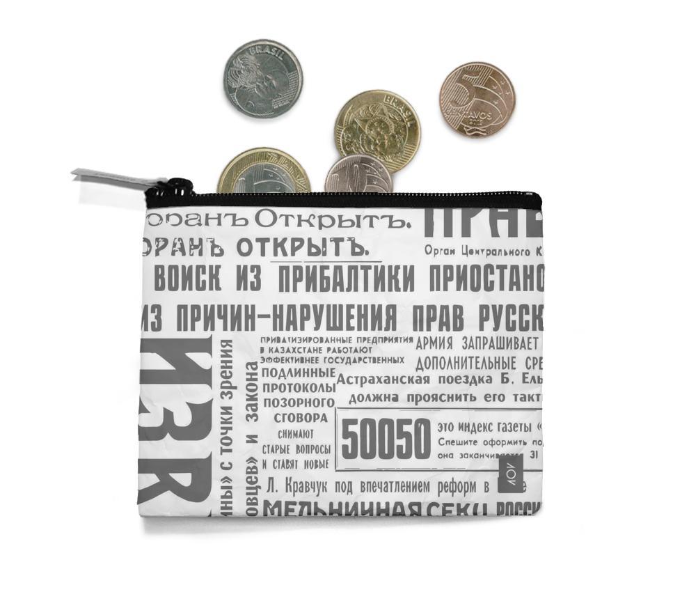dobra - Porta Moedas - 1917
